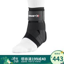赞斯特 ZAMST A1运动护踝 内翻防护专业篮球排球护踝贴合脚型支撑条(1只装分左右) 左LL(鞋码46-52)