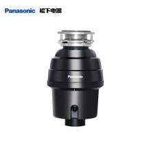 松下 Panasonic 垃圾处理器厨房厨余粉碎机 可接洗碗机 MS-WN51K