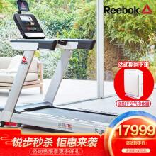 锐步(Reebok)跑步机商用家用款豪华多功能静音健身房健身器材 SL8.0 AC商用智能版