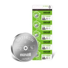 日本麦克赛尔(Maxell)手表电池SR716/315纽扣电池5粒氧化银扣电浪琴斯沃琪天梭欧米伽 日本制造