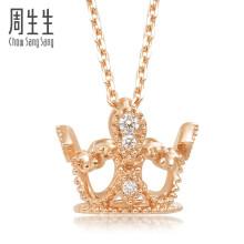 周生生 玫瑰金V&A系列完美桂冠皇冠玫瑰金彩金钻石项链女款 87041N 45厘米