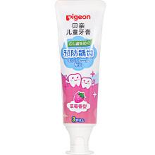 贝亲 (Pigeon) 牙膏 儿童牙膏 预防龋齿牙膏 含木糖醇 草莓味 3岁以上 50g  KA59