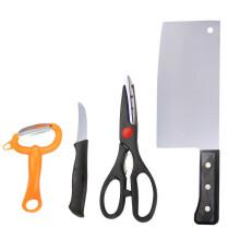 王麻子 厨具套装厨房刀具不锈钢家用套刀菜刀切片刀 四件套(菜刀+厨房剪+小瓜刨+水果刀)