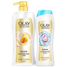 京东超市玉兰油OLAY 沐浴露套装 含蜂蜜滋养650ml送雪莲香氛200ml 美肌 含微米精油 无皂基 精油香氛