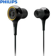 飞利浦(PHILIPS)音乐耳塞 环绕音效 存储袋 SHE6000(黑)