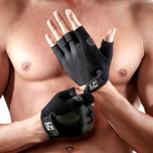LP运动健身手套半指器械哑铃训练防滑透气骑行护掌护具男女士通用 FT9202-M 器械训练耐磨防滑型