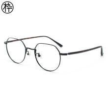 木九十 男女同款黑色板材加金属镜框时尚近视眼镜架 FM1720084 49mm C01 49-20-145