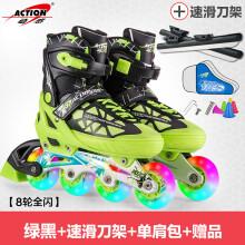 动感ACTION溜冰鞋儿童全套装可调成人直排轮男女溜冰鞋PW-153B-21 黑绿色轮滑鞋+速滑刀 L/40-43码可调