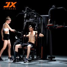 JX军霞综合训练器家用款三人站多功能飞鸟大型可折叠力量运动器械组合健身器材套装JX-DZ307