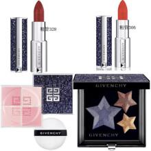 全球购              纪梵希(Givenchy) 香港地区直发Givenchy 情人节礼物 2017圣诞限量星星系列4件套现货