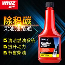 威士美国进口汽车燃油宝柴油添加剂节油宝省油宝除积碳清洗剂