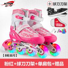 动感ACTION溜冰鞋儿童全套装可调成人直排轮男女溜冰鞋PW-153B-21 粉白色轮滑鞋+球刀 M/37-40码可调