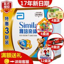 【17年产】雅培金装喜康力亲体4段儿童配方奶粉1200g /克 *4盒