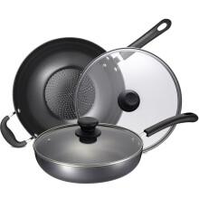爱仕达家系列陶瓷不粘锅两件套锅 ZQ02CJ2 锅具套装炒锅煎锅陶瓷锅不沾锅少油烟带锅盖