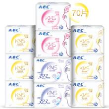 ABC纤薄透气棉柔卫生巾组合装10包(日48片+夜22片 新旧包装随机发货)