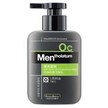 曼秀雷敦(Mentholatum)控油抗痘洁面乳150ml(男士洗面奶 抗城市污染 控油)新老包装随机发货