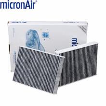 科德宝(micronAir每刻爱)空调滤芯|滤清器 18-19款华晨宝马528/530/540i Li
