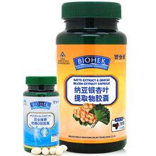 百合康牌纳豆银杏叶提取物胶囊90粒 成人中老年辅助降血脂保健品