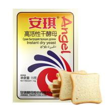 安琪低糖高活性干酵母 馒头包子发酵粉家庭装15g