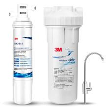 京东超市3M 净滋CDW7101V型家用净水器0废水母婴直饮2.2升大流量净水机
