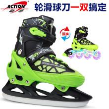 动感ACTION溜冰鞋儿童全套装可调 成人直排轮男女溜冰鞋153B-21 黑绿全闪鞋+球刀 L/40-43码可调