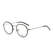 帕莎 Prsr防蓝光眼镜电脑护目镜电竞平光无度数男女通用PJ76053-101复古黑
