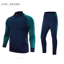 砂钰秋冬长袖套装运动服跑步健身外套成人儿童足球收腿裤可个性印制 7400款宝蓝色 L