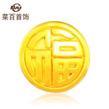 菜百首饰 足金3D硬金福字黄金转运珠 定价 约1克