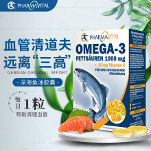 德国Pharmavital 法玛维他Omega-3+维生素E鱼油1000mg Omega-3+ 1000mg 100粒