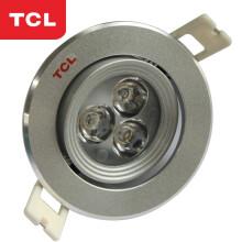 TCL TCL筒射灯 小天花牛眼灯 天花灯白边银边 银边