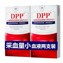 DPP艾滋病试纸检测试纸HIV血液检测hiv试纸 血液2支