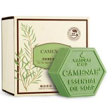 嘉媚乐(CAMENAE)茶树精油手工皂100g 送起泡网(控痘控油黑头 洁面皂 洁面乳 洗面奶)