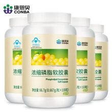 康恩贝 浓缩卵磷脂软胶囊100粒*4瓶 中老年人保健品
