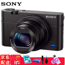 索尼(SONY)黑卡 数码相机 家用相机 DSC-RX100 M4/RX100 IV 32G卡套装