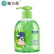 隆力奇芦荟抑菌清洁洗手液500ml