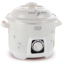 益美(EMEAL)白瓷电炖锅煲汤锅陶瓷煮粥煲2L YM-D25MW