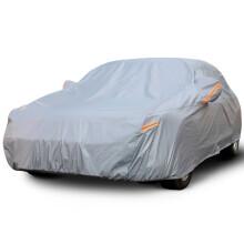 卡耐银盾多功能车衣3L+(灰色)适用于福特福克斯三厢等汽车用品具体以车型匹配结果为准