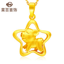 菜百首饰 足金3D硬金十二生肖星星黄金吊坠 亥猪 计价 约2.47克