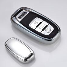 迪加伦 奥迪钥匙包 新奥迪A6L Q5 A5 A7 A8L A4L 汽车钥匙套壳扣男士女 硅软胶 电光银色