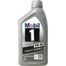 美孚(Mobil)汽车机油润滑油 银美孚1号 5W-40 1L