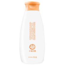 十月天使孕妇洗发水洗发露倍护柔顺洗发乳250g无硅油防干燥