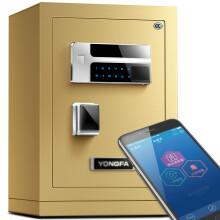 永發(YONG FA) 天越保險櫃家用辦公3C保險箱 指紋/電子密碼箱全鋼安全防盜入牆 2代APP款 埃及金53BPM3C-02
