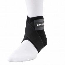 京东国际              赞斯特ZAMST专业运动护踝A1-S内翻崴脚保护篮球排球护踝羽毛球护踝运动跑步护脚踝 (右脚) 单只装 L(鞋码40-46)