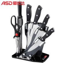爱仕达(ASD) 刀具套装 冰锐七件套 菜刀厨师刀水果砍骨剪刀磨刀棒903707