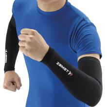 赞斯特 ZAMST运动护具护臂袖套ARMSLEEVE跑步骑行护袖运动袖套护手臂 防晒 黑色 M