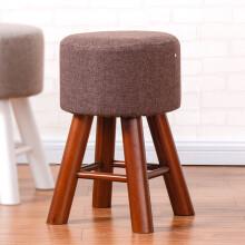 家逸 创意沙发凳子  布艺圆凳 梳妆凳餐凳 棕色