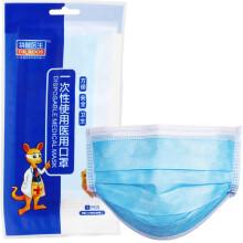 袋鼠医生 一次性医用口罩 防尘透气口罩 1只装(凑单1-2元品)