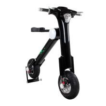 电动车智能概念折叠电动摩托车电动车滑板车锂电池图片