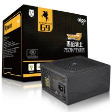 aigo 额定750W 黑暗骑士G9电源(铜牌80PLUS/支持宽幅/节能设计/智能温控)