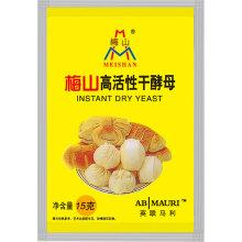 梅山(meishan)高活性干酵母15g面包点心馒头发酵,烘焙原料(新老包装交替)